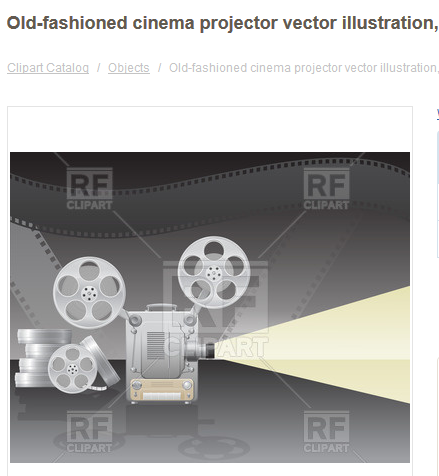 movie projector 3